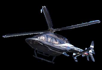 可安排直升机接驳